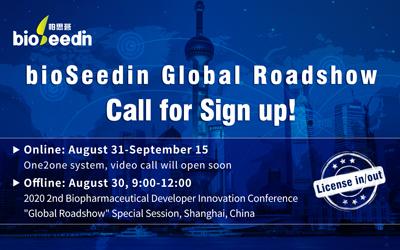 Free registration for bioSeedin global roadshow! 2 weeks long online matching!